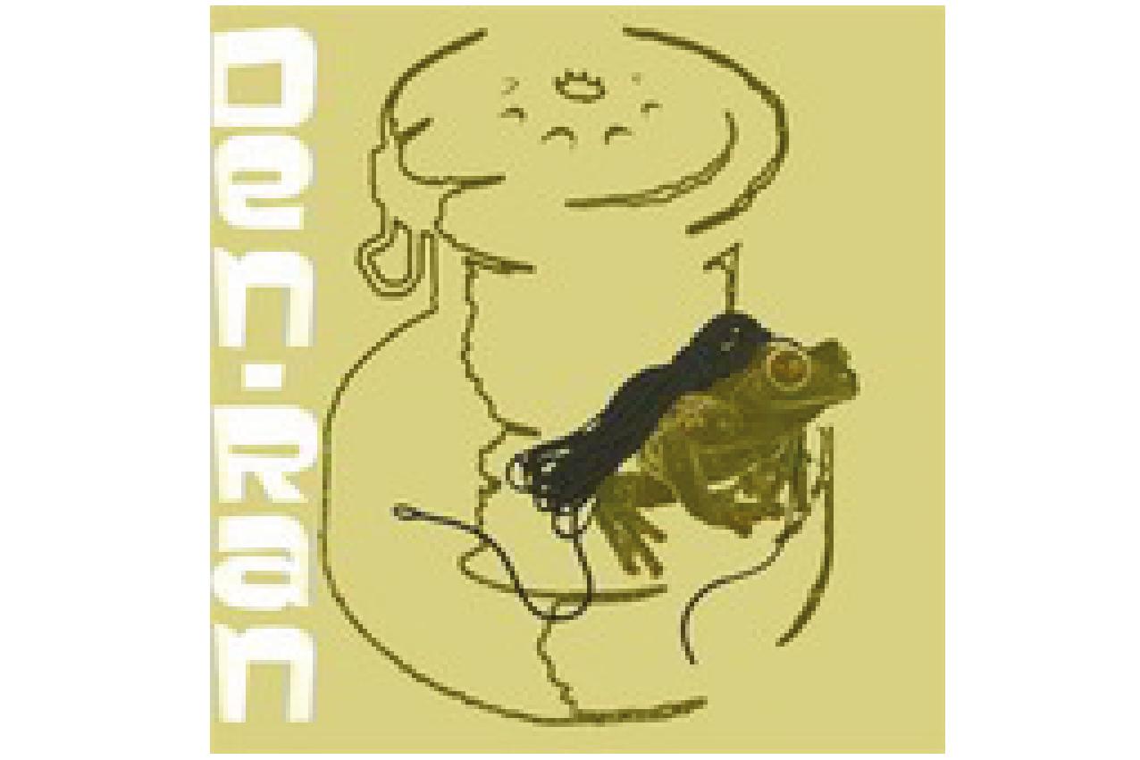 Logo Den Ran